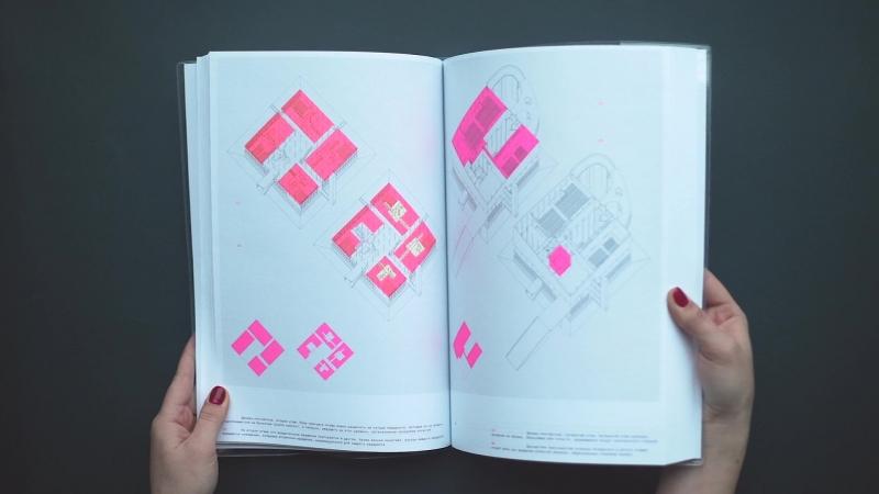 Strelka Press: Питер Айзенман. Десять канонических зданий