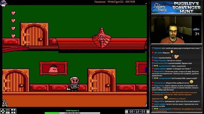The Addams Family: Pugsley's Scavenger Hunt прохождение (U) | Игра (Dendy, Nes, Famicom) Стрим RUS