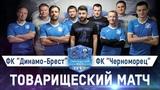 FCDB Esports и ФК