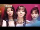 180505 MBC New Life For Children - 러블리즈 Interview