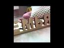 Wood Master - инновационная методика обучения чтению. Азбука. Развивающая игрушка