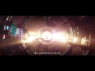 WHAT IF AVENGER HAD AN NARUTO SHIPPUDEN OPENING