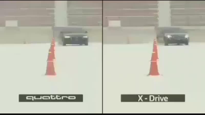 Quattro vs X drive
