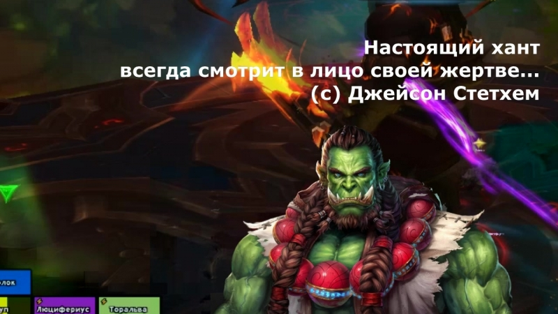 Siberian Horde [1] Рейд и злобный чебурашка