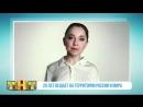 Лица ТНТ извинились за шутку про сотрудницу эскорт-агентства из Ингушетии