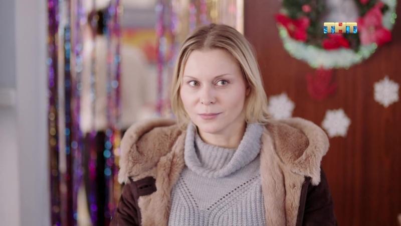 Сериал Ольга, 3 сезон, 5 серия (12.11.2018)