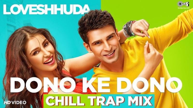Dono Ke Dono Chill Trap Mix - Loveshhuda | Girish Kumar, Navneet Dhillon | Parichay, Neha Kakkar