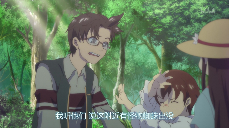 Kansai 07 серия Семейка Франкенштейн Jikken hin Kazoku