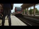 Антитеррористическая безопасность Вокзал