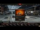 Видео-инструкция по подключению тарифа с 44 100