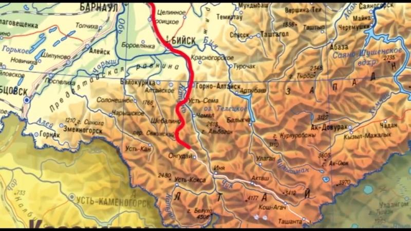 Путешествие на плато Укок. 1я серия