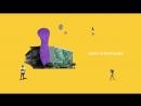 Populous feat. Nina Miranda - Cru [LYRIC VIDEO]