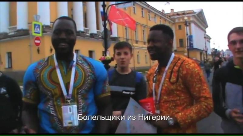 Видео ПРИВЕТ ИШИМБАЙ от болельщиков из разных стран, от Людмилы Горшениной.