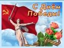 Вальс Венский