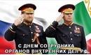 Шамсаил Саралиев фото #17