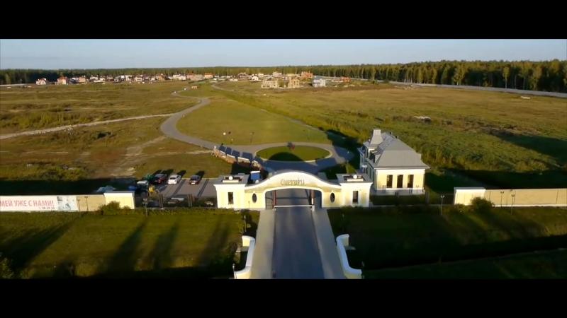АЭровидеосъемка- загородный (коттеджный) поселок «Снегири» (Рязань)Trim