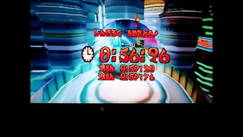 Crash Bandicoot 3 Warped NTSC J Time Trial Gone Tomorrow 56 96 РВ