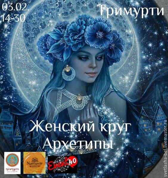 Афиша Калуга Путешествие на Олимп