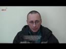 Донецк.7 марта,2018.МГБ ДНР задержало и допросило человека по подозрению в шпионаже в пользу украинских спецслужб.
