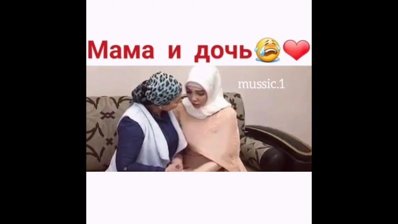 мама и дочь🔥❤