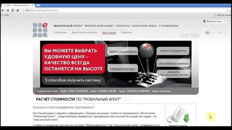 Полезные Функции Для Торгового Агента - Стратегия Работы - Обзорное Видео