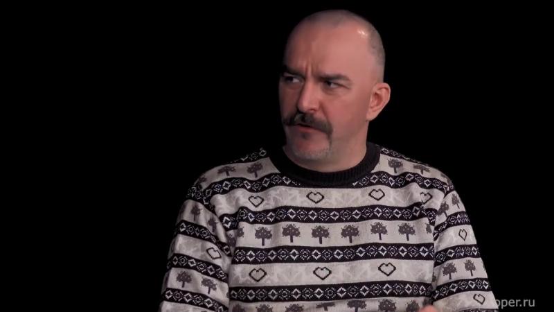 Разведопрос Клим Жуков о фильме Легенда о Коловрате