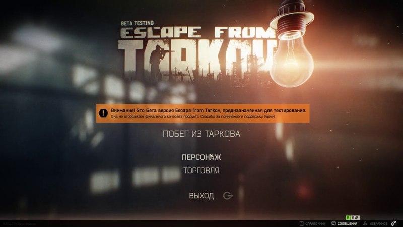 Оружейник Часть восьмая 8 Квест Механика Escape From Tarkov АКМ