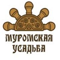Муромская Усадьба