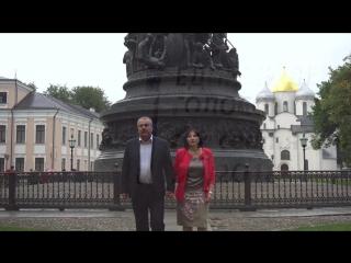 Сила в Единстве: Валентина Захаркина и Юрий Степанов