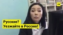 Врач в Казахстане не приняла ребенка из-за мамы, которая говорит на русском | ТОК