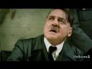 Адольф Гитлер - Gentelman