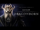Стрим - Скайрим Static mode the elder scrolls 5 skyrim (7)