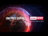 Россия 2018! Китайские фирмы в Томской области превращают тайгу в степь!