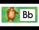 Oxford Phonics World 1 - The Alphabet - Letter Bb