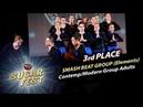 SMASH BEAT GROUP 🍒 3rd PLACE CONTEMP MODERN GROUP ADULTS 🍒 SUGAR FEST Dance Championship