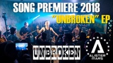 Alister Mars - Unbroken (ROCK SHOCK @ Art-CAFE)