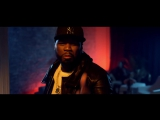 50 Cent - Still Think Im Nothing Feat Jeremih - OFFICIAL  Жанр: Хип-хоп/рэп