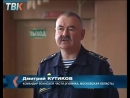 ЩЕГЛОВ Владимир 25.08.2014
