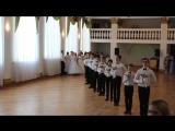 Гимназия г.о. Чапаевск