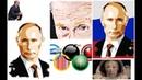 Сокурсник Путина, экс разведчик КГБ Швец l ФСБ делает деньги с помощью средств и методов российской