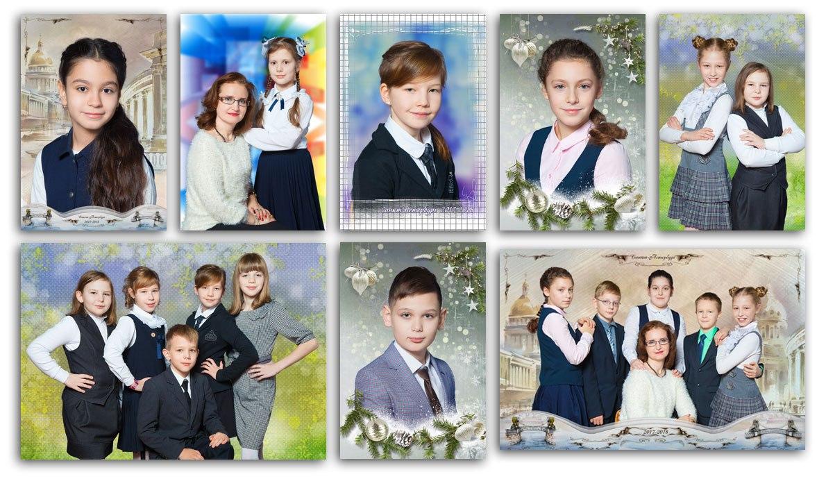 Фотосессия всанкт-петербургской школе №640(4-е классы)  . Новогодняя тематическая фотосессия ипортретная+сюжетная фотосъёмка