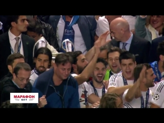 Реал Мадрид 4:1 Атлетико 2013/14 | Полный обзор матча