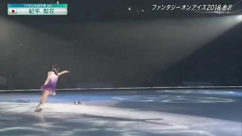 Rika Kihira 2018 Fantasy on Ice in KANAZAWA
