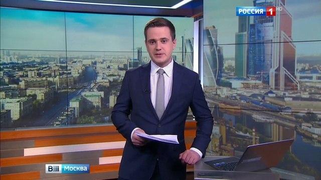 Вести-Москва • Вести-Москва. Эфир от 30.08.2016 (14:30)
