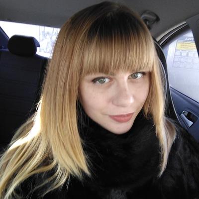 Оля Тарутина