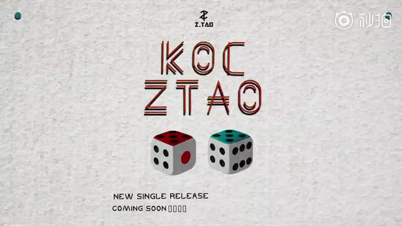 181013 ZTAO @ King of China 10s teaser