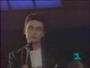 Андрей Державин Забудь обо мне . 1992.