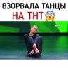 """Топ видео здесь! Подпишись! on Instagram: """"Подпишись на @funn_russia, будь на позитиве! По поводу рекламы писать в директ! 🔥"""""""