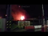 Крупный пожар в промзоне на северо-востоке Москвы