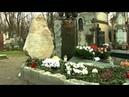 Groby znanych Polaków Bez komentarza